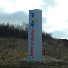 Pylon sign, monolith sign, corporate branding, entrance sign.